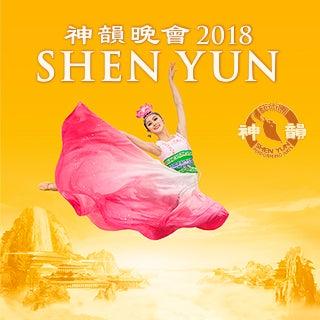 Shen Yun Thumbnail