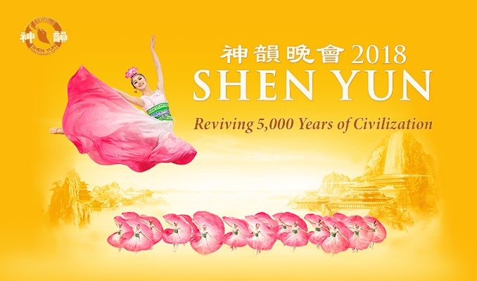 Shen Yun Event Image